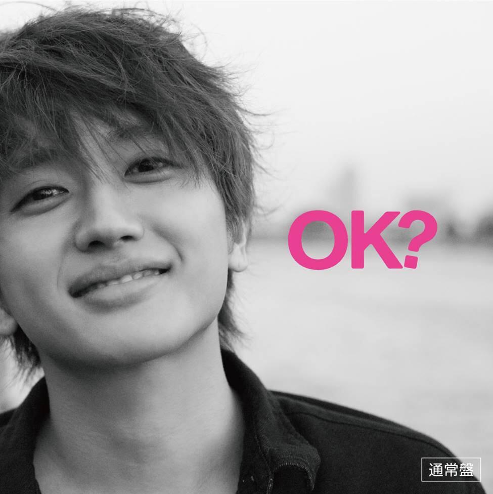 Nissy 初監督作品「OK? ~君に贈る24時間~」の予告映像が解禁!