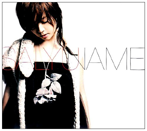 Salyu「name」-自分を好きになる魔法の言葉