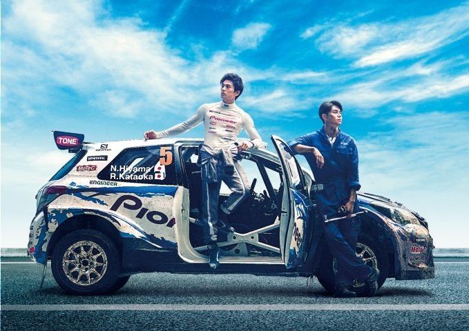 映画『オーバードライブ』東出昌大&新田真剣佑過酷な自動車競技ラリーに挑む、監督はMOZUの羽住英一郎