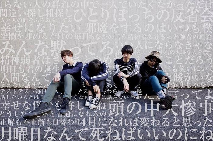 L→R 金子セイメイ(Ba)、カザマタカフミ(Gu&Vo)、矢矧暁(Gu)、masaton.(Dr&Cho)