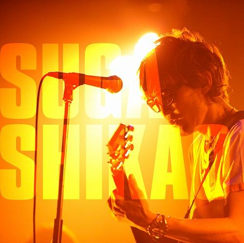 スガシカオ Listen Japan