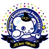 Original Entertainment Paradise -おれパラ- 2016 ~IX'mas Magic~ BD [Blu-ray]