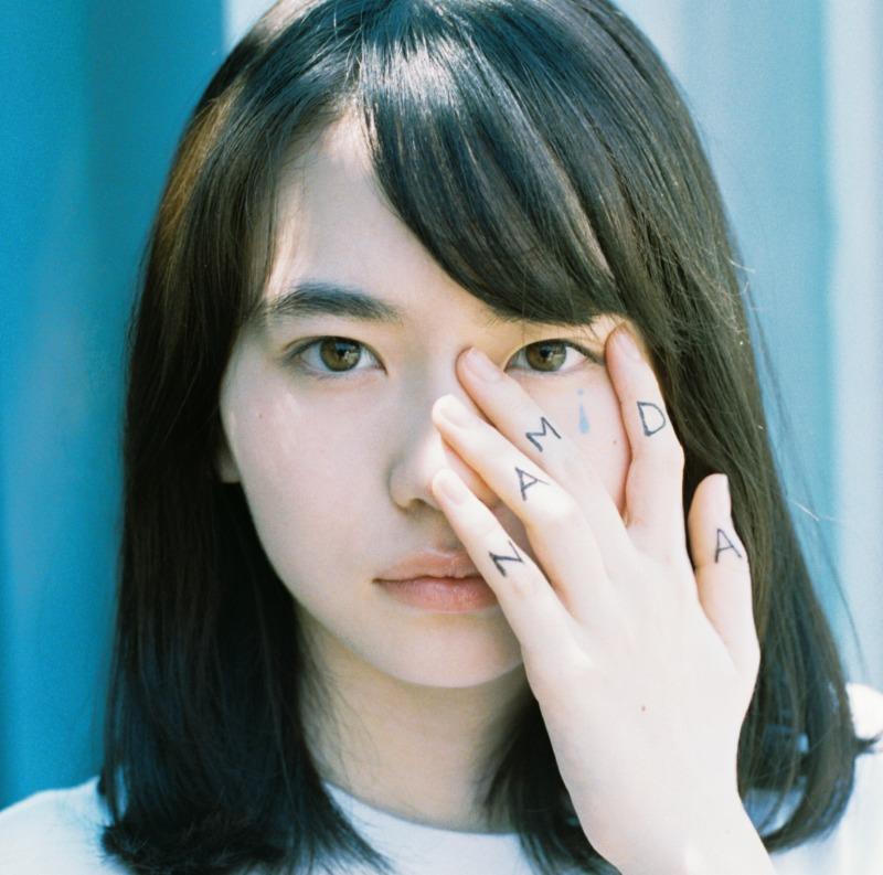 アルバム『NAMiDA』【通常盤】