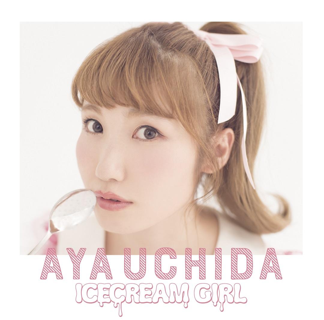 声優・内田彩 新アルバム『ICECREAM GIRL』リード曲「Yellow Sweet」Music Video公開!!