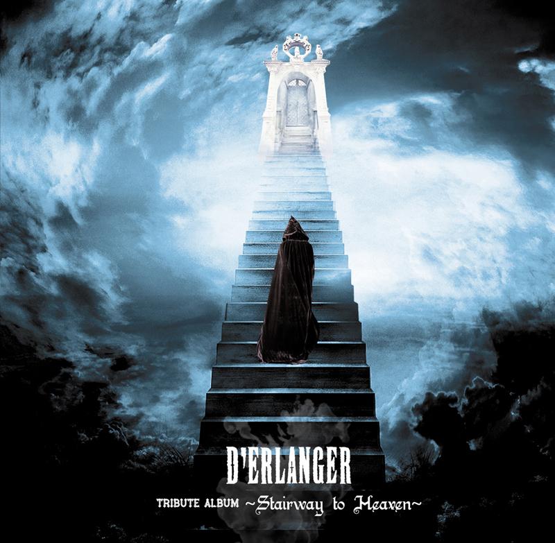 アルバム『D'ERLANGER TRIBUTE ALBUM ~Stairway to Heaven~』【通常盤】(CD)