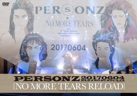 DVD『 NO MORE TEARS REROAD』