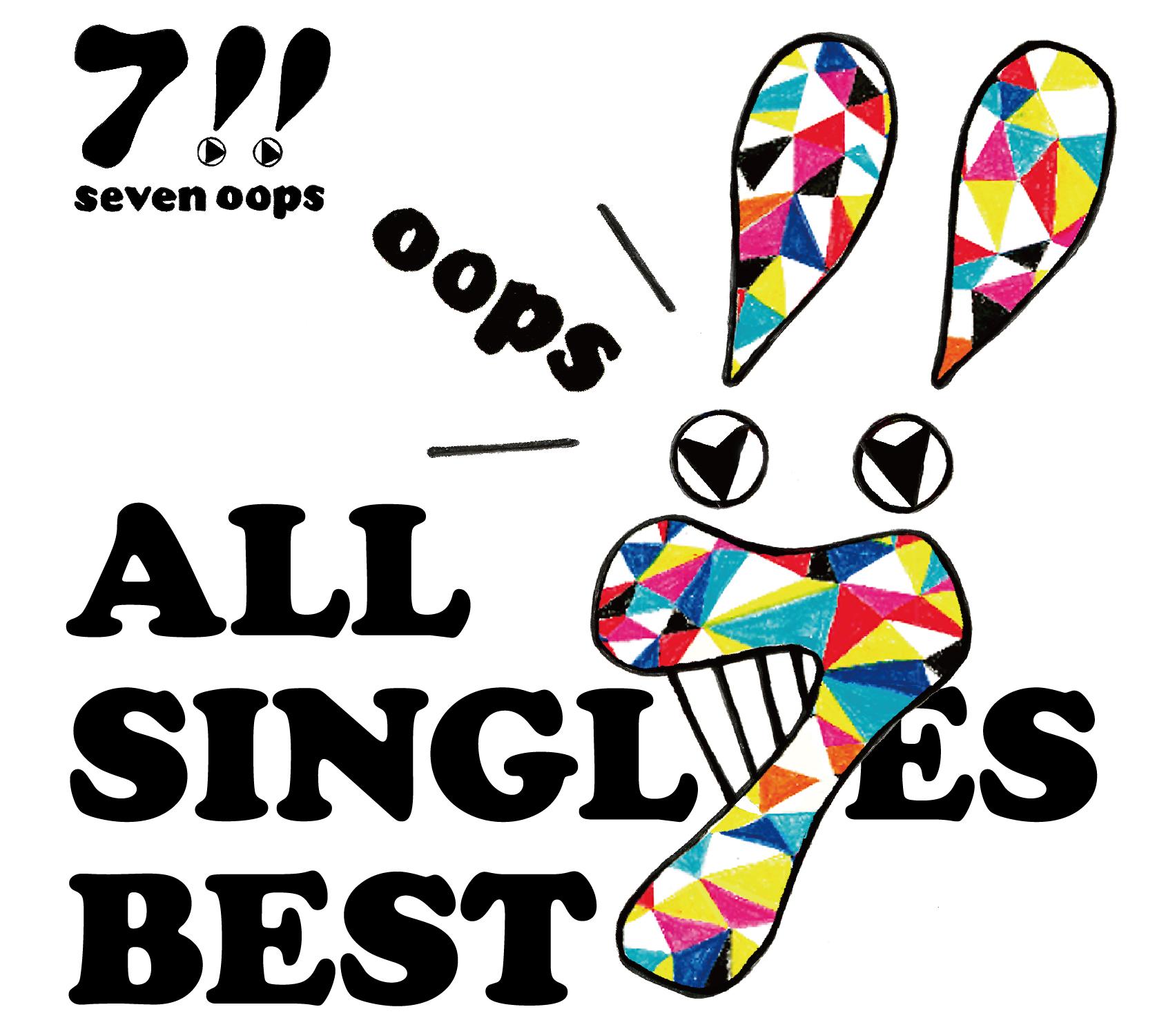 アルバム『ALL SINGLES BEST』【初回生産限定盤】
