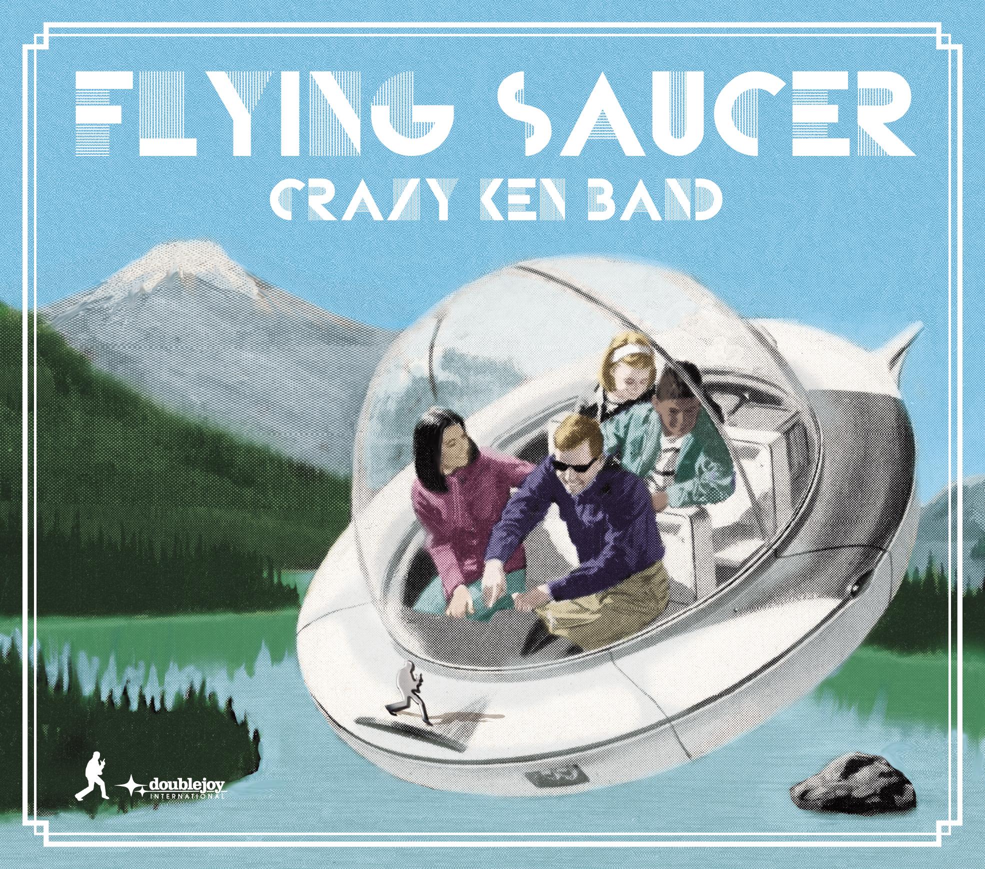 アルバム『FLYING SAUCER』【初回盤】