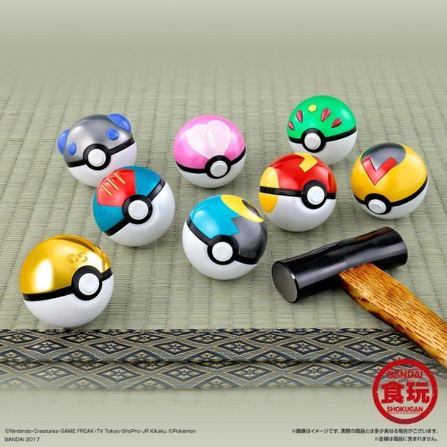 © Nintendo・Creatures・GAME FREAK・TV Tokyo・ShoPro・JR Kikaku © Pokemon