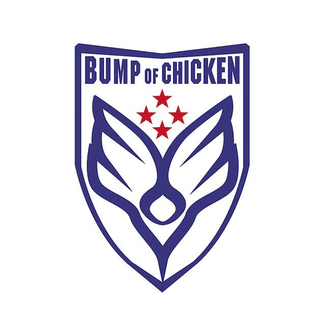BUMP OF CHICKEN、新曲「記念撮影」がカップヌードルCM「HUNGRY DAYS アルプスの少女ハイジ篇」でもOA!
