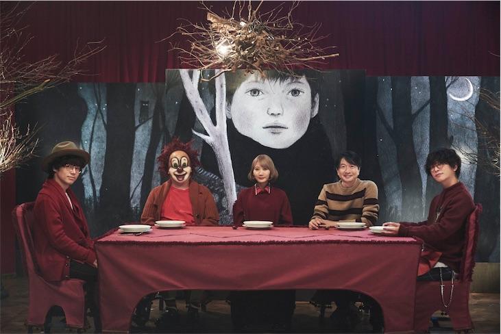 小沢健二とSEKAI NO OWARI新曲「フクロウの声が聞こえる」がデジタル配信開始!