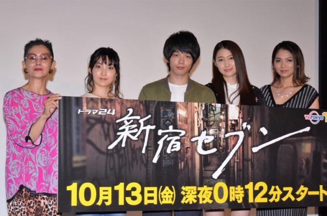 (左から)夏木マリ、家入レオ、中村倫也、大野いと、野波麻帆