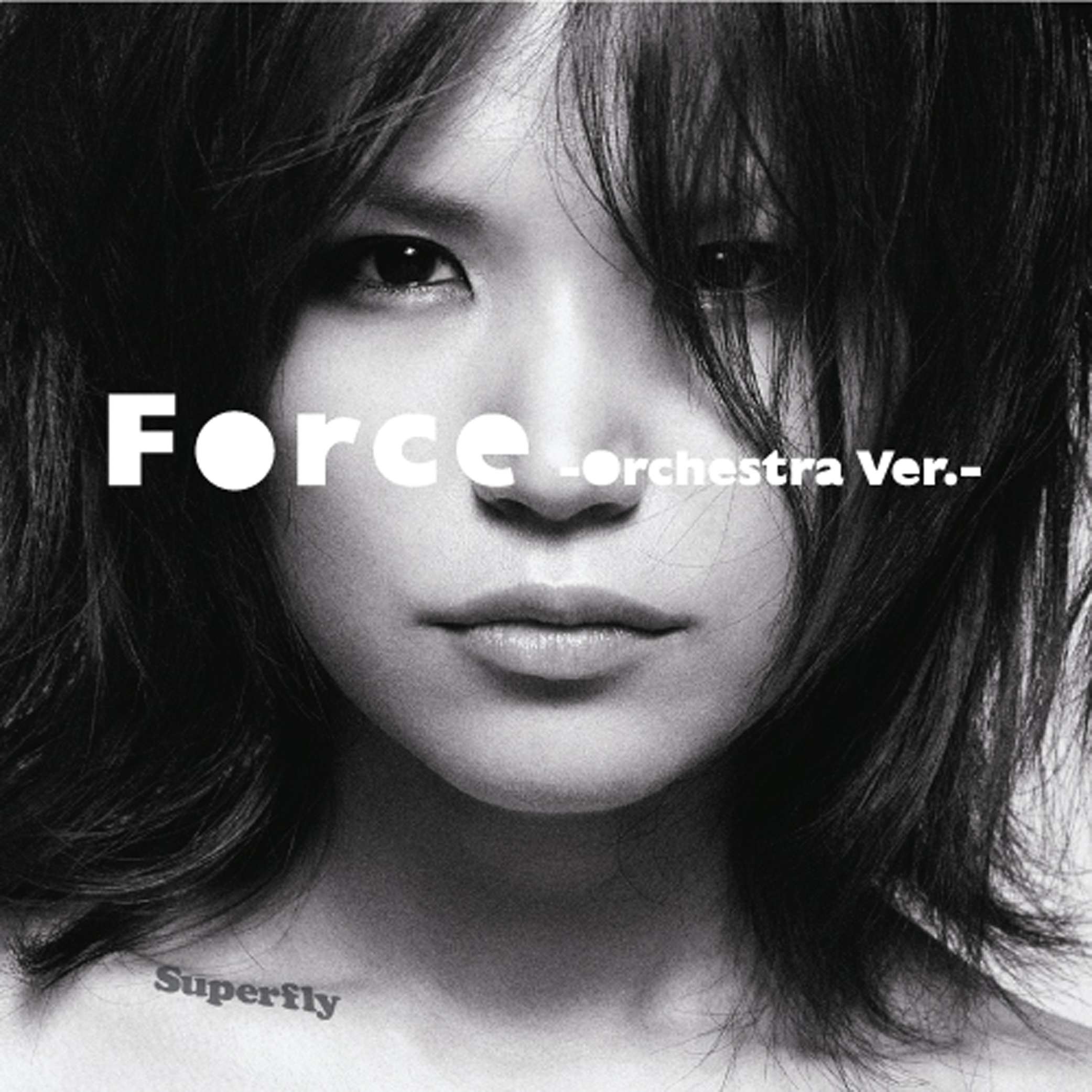配信楽曲「Force -Orchestra Ver.-」