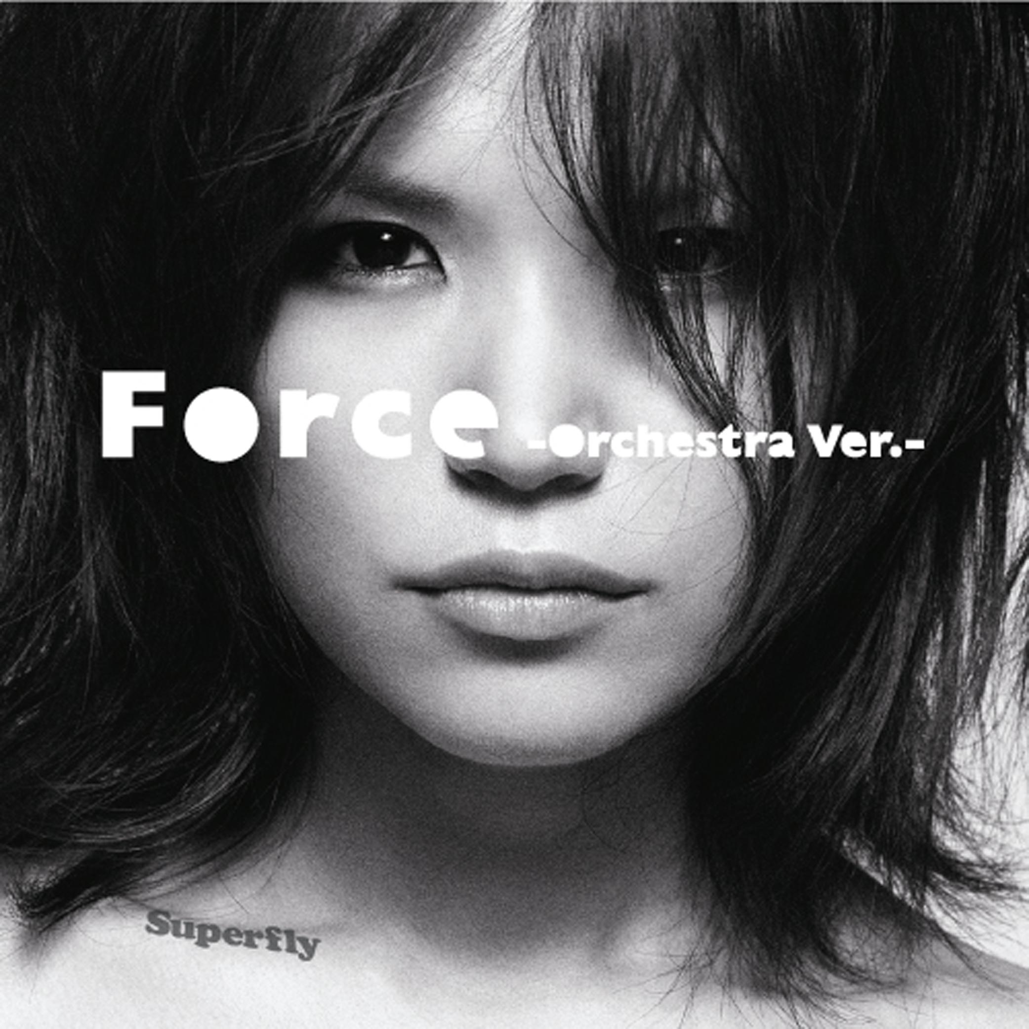 Superfly 「ドクターX ~外科医・大門未知子~」主題歌 『Force -Orchestra Ver.-』をdヒッツ先行配信開始!!