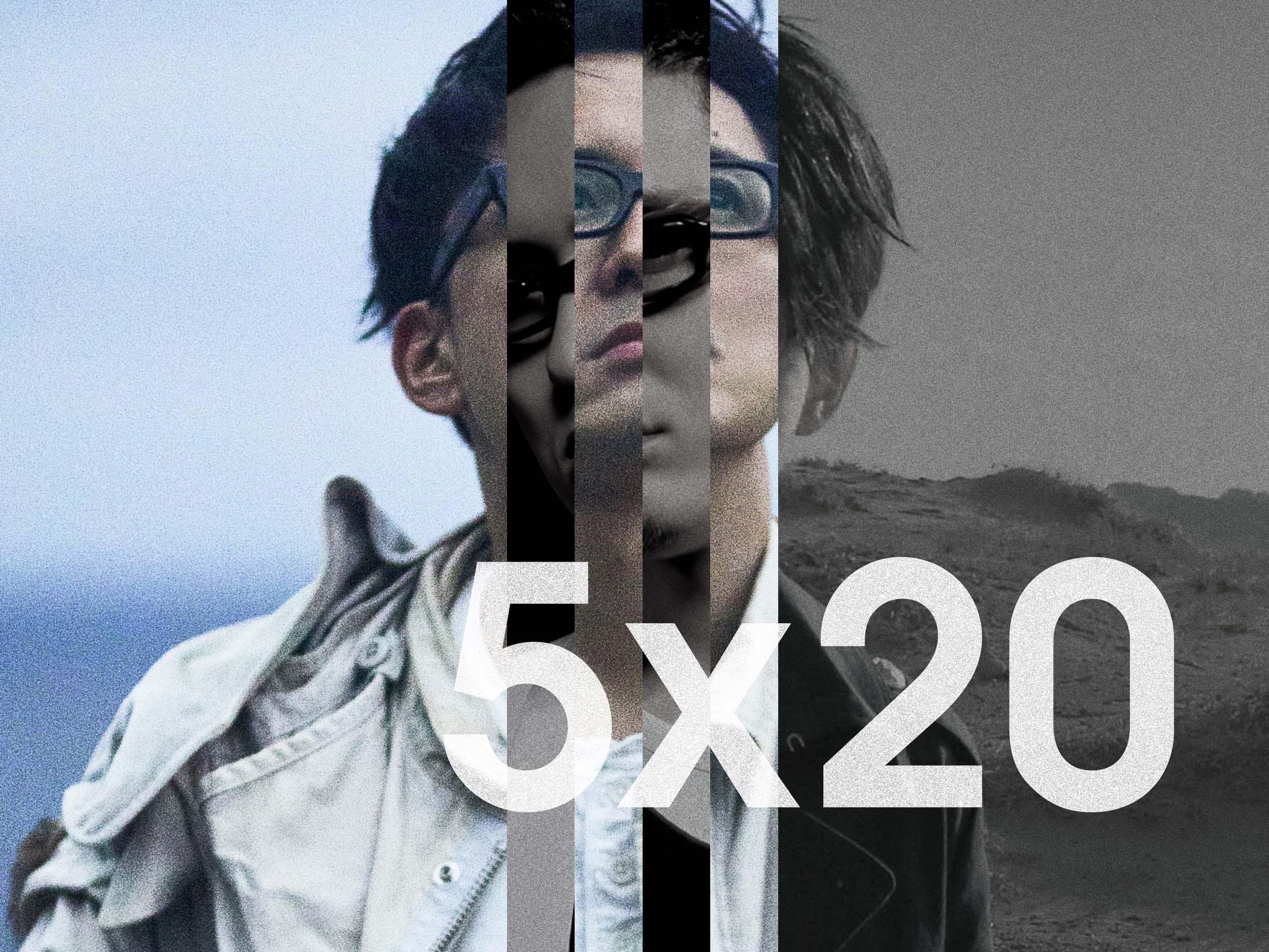 フルカワユタカ ソロ・音楽活動周年記念イベント「5×20」にthe band apart、Base Ball Bearの参戦発表!!
