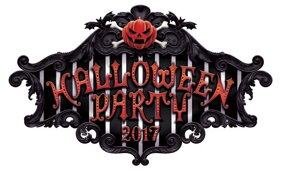 『HALLOWEEN PARTY 2017』