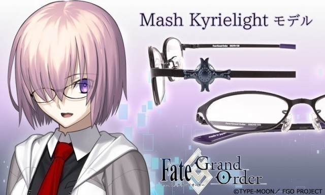 FGOマシュをイメージした眼鏡フレーム発売