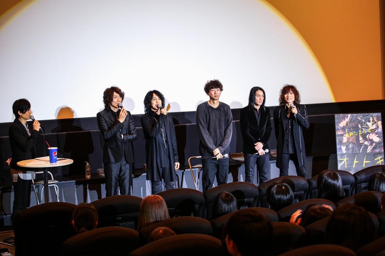 映画「オトトキ」FM802学生限定試写会!!黄色い歓声の中THE YELLOW MONKEY登場での公開収録!