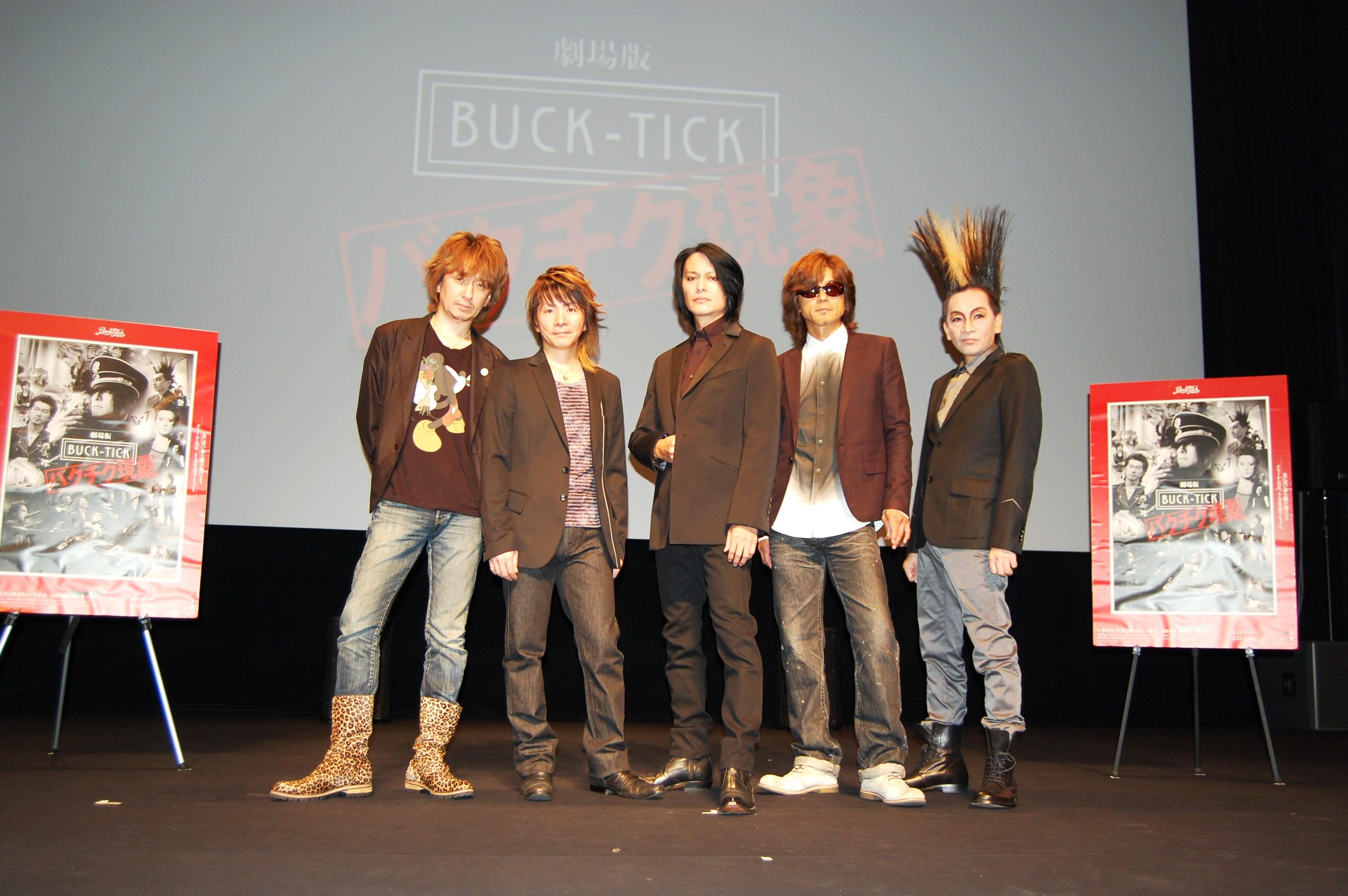 BUCK-TICK 最速上映会にサプライズ登場