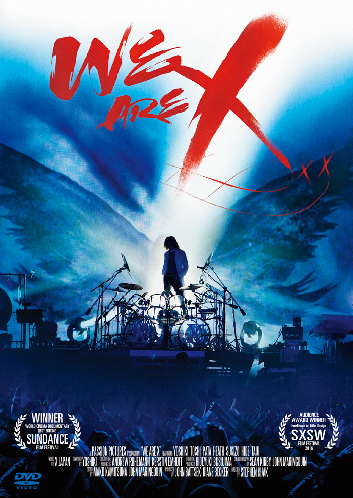 Blu-ray&DVD『WE ARE X』