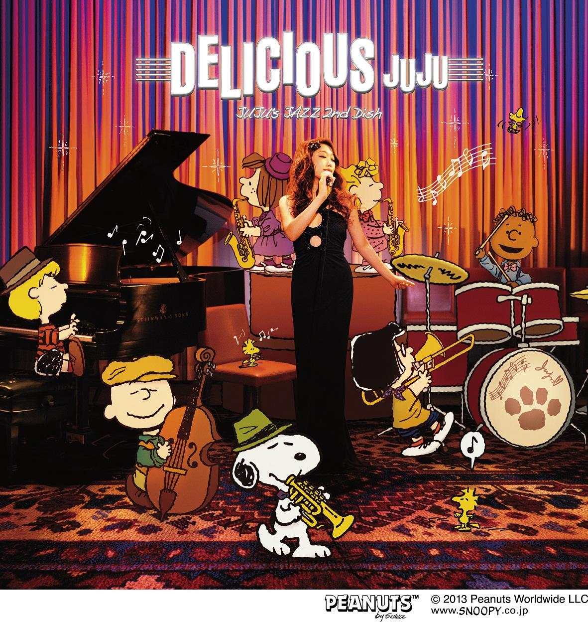 アルバム『DELICIOUS~JUJU's JAZZ 2nd Dish~』