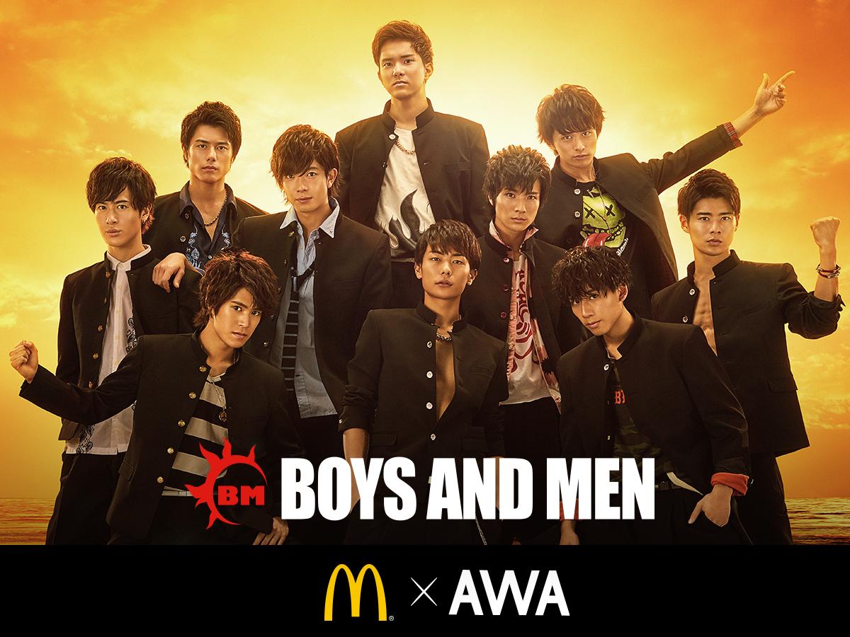 BOYS AND MEN  ニューアルバム『友ありて・・』より BOYS AND MEN×AWA×マクドナルド企画スタート!
