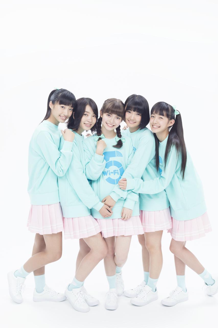 ミスiDから生まれたアイドルWi-Fi-5がCDデビュー! 11月12日にタワレコ渋谷にてリリースイベント開催! !