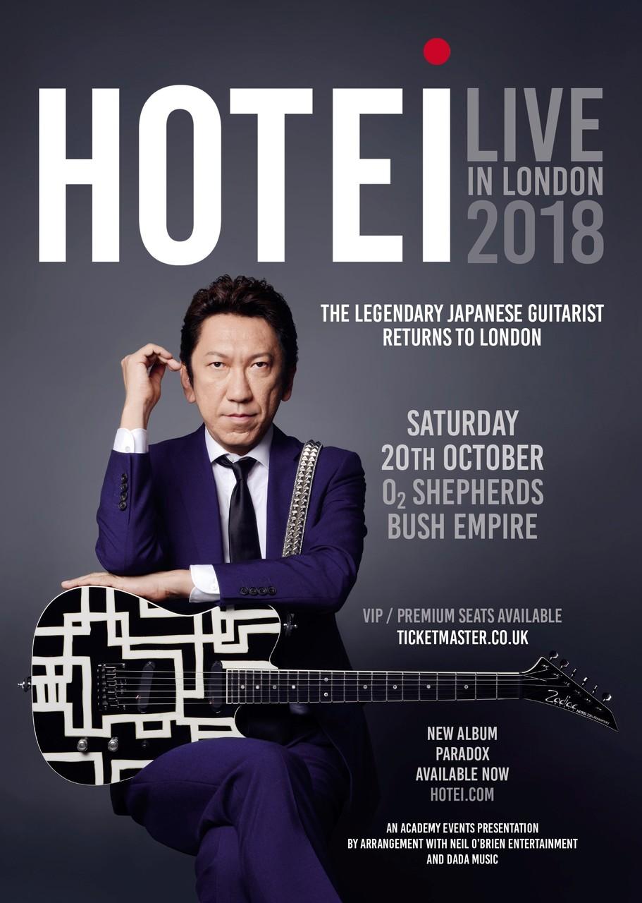 『HOTEI LIVE IN LONDON 2018』