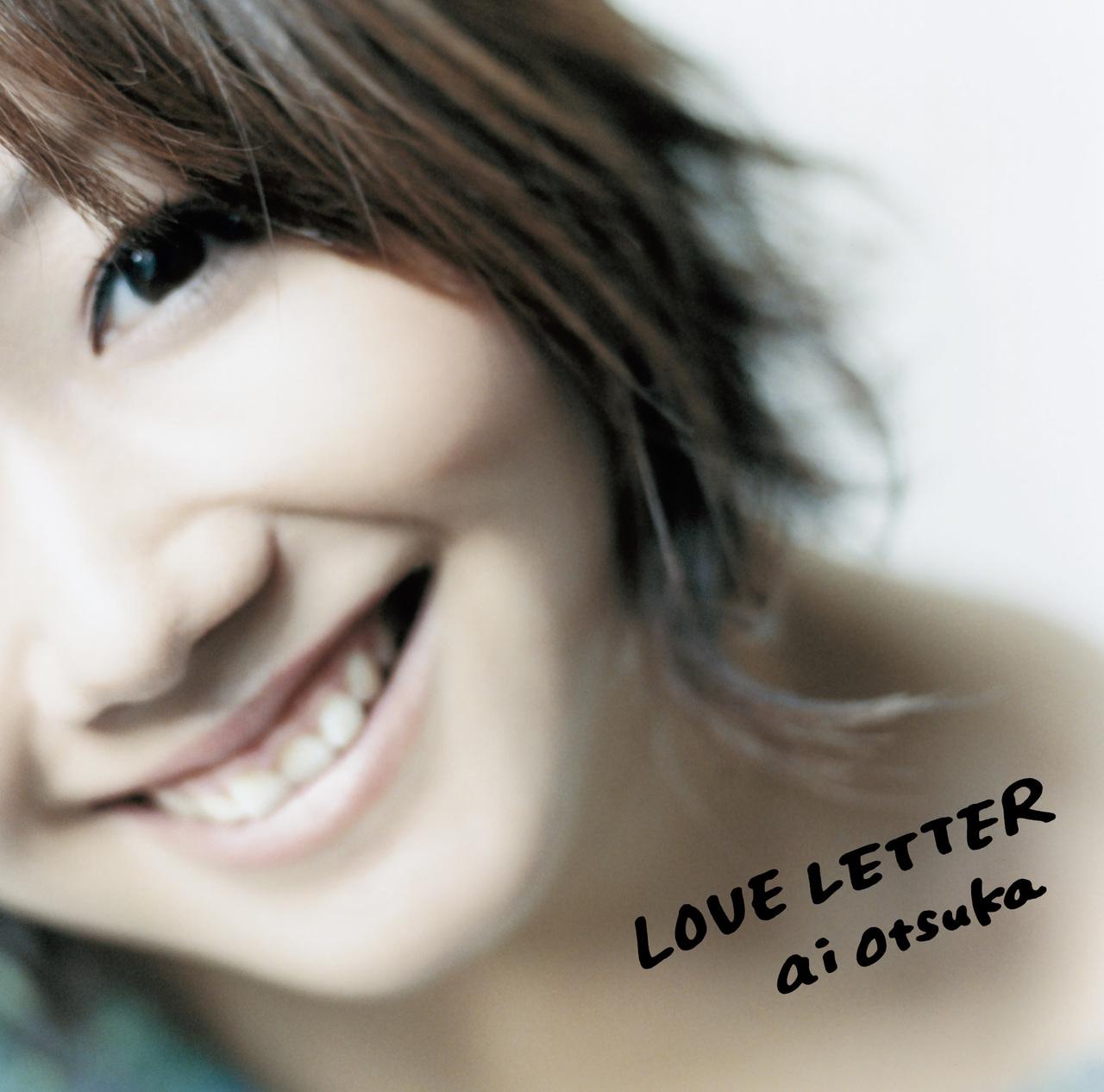大塚 愛、デビュー14周年企画第5弾! 「愛」という楽曲から見た、自分を犠牲にしても守りたいもの。