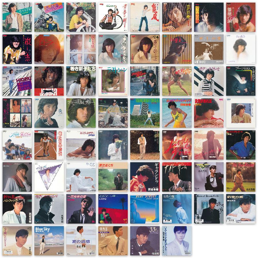 シングルA面全62曲を配信!