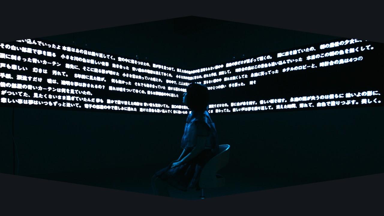 Maison book girl、新曲「言選り」のMVを公開。AIとの共同制作で、いままでとこれからをつなぐ。
