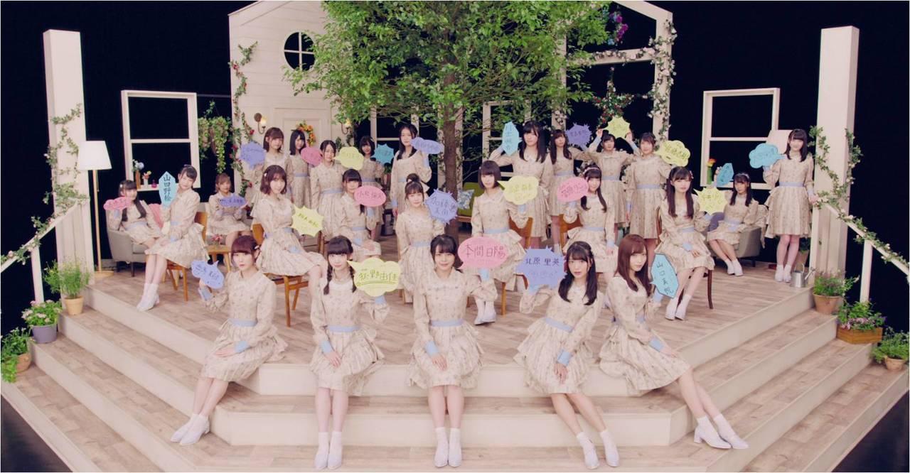 推しメンを探せ!?メンバー全員が直筆で自己紹介! 今年の AKB48 選抜総選挙 13 位で大注目の本間日陽センター