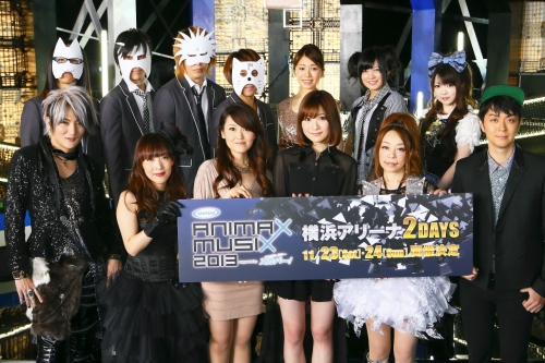 """""""ANIMAX MUSIX 2013 supported by スカパー!""""記者発表会見より"""