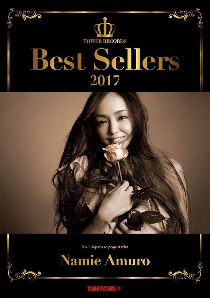タワーレコード年間チャート発表!安室奈美恵とエド・シーランが1位獲得!