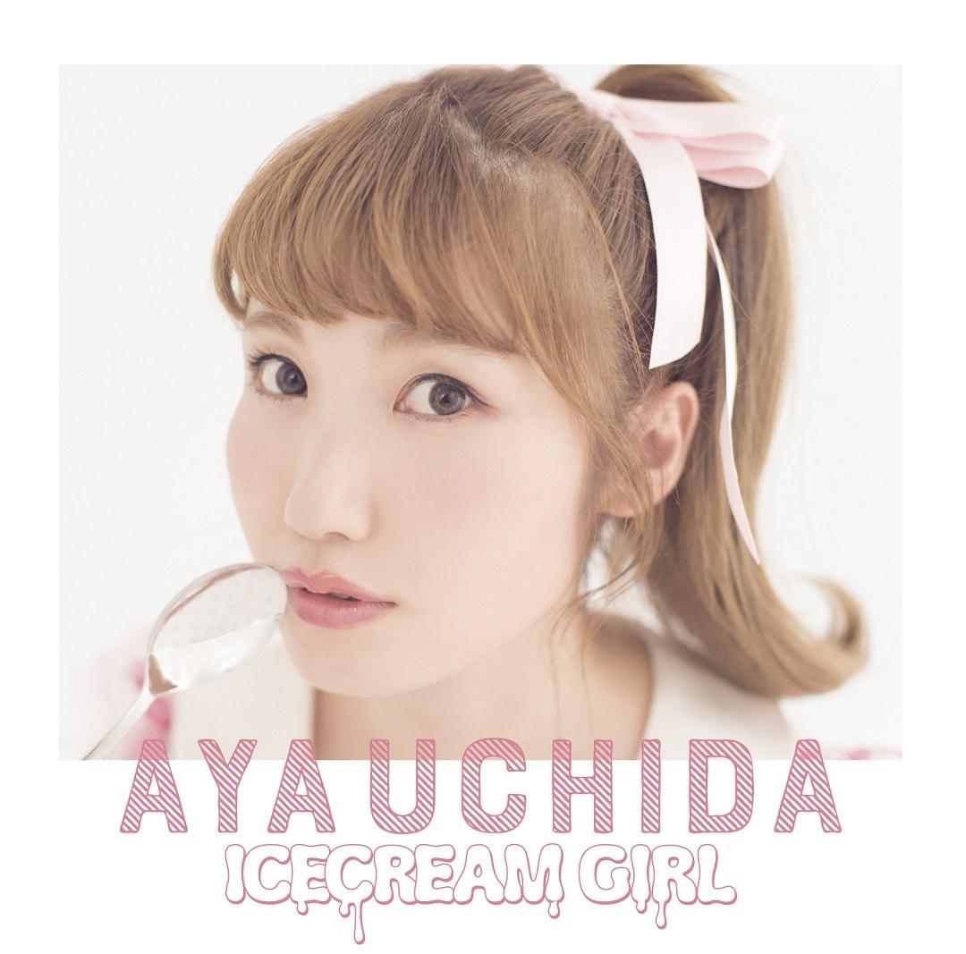 アルバム『ICECREAM GIRL』【通常盤】