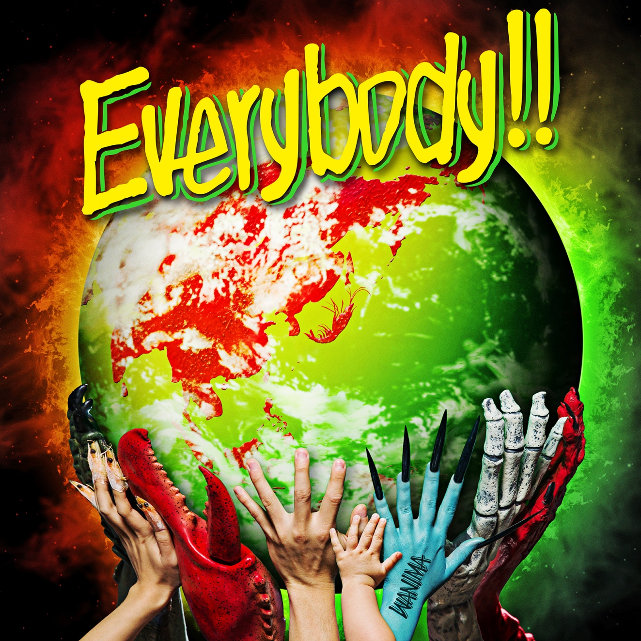 アルバム『Everybody!!』