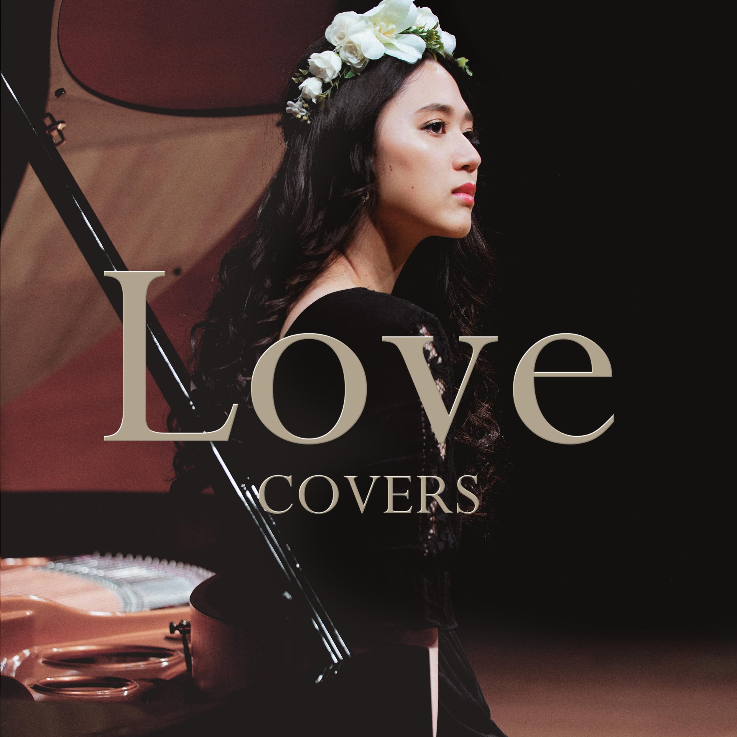 配信ミニアルバム『LOVE COVERS』
