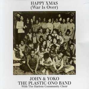 ジョン・レノン『ハッピー・クリスマス』のパクリ疑惑と有馬記念