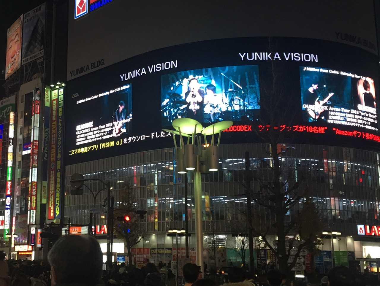 ユニカビジョン「OLDCODEX 特集」