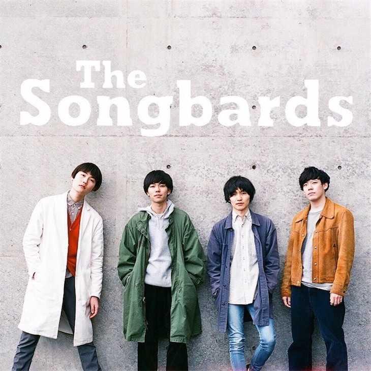 The Songbards、初の全国流通ミニアルバムをリリース!