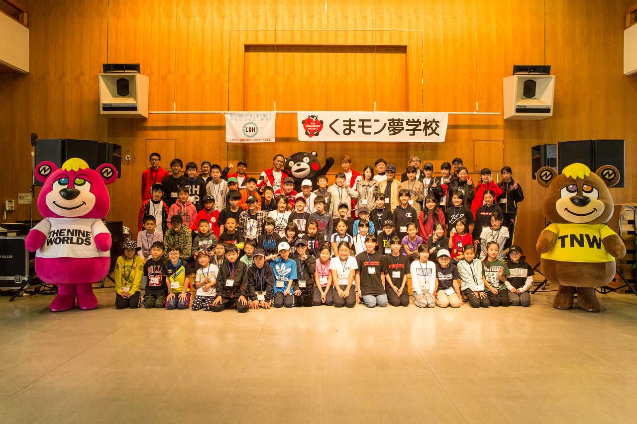 12月17日(日)@熊本・五福公民館