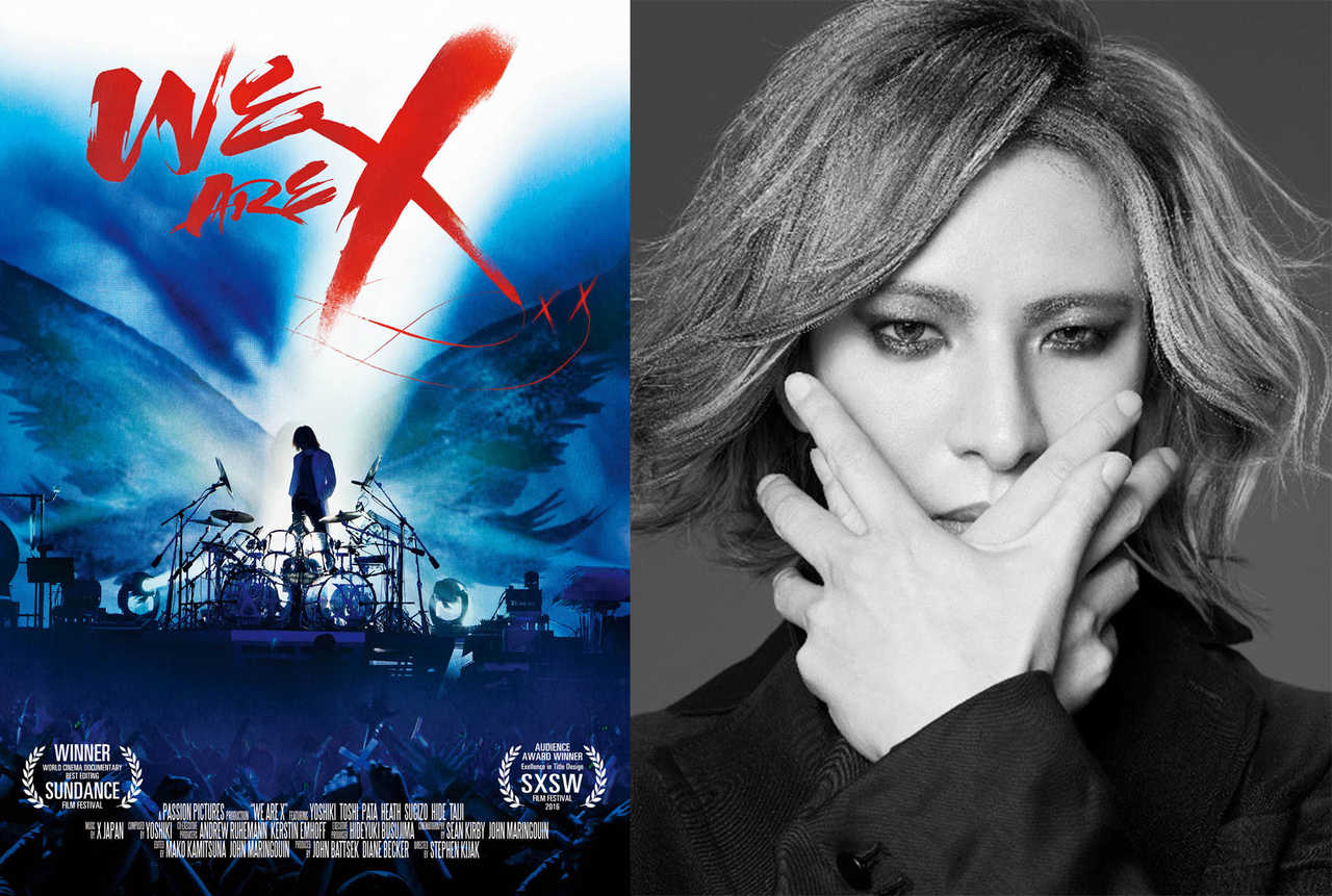 『WE ARE X』、YOSHIKI