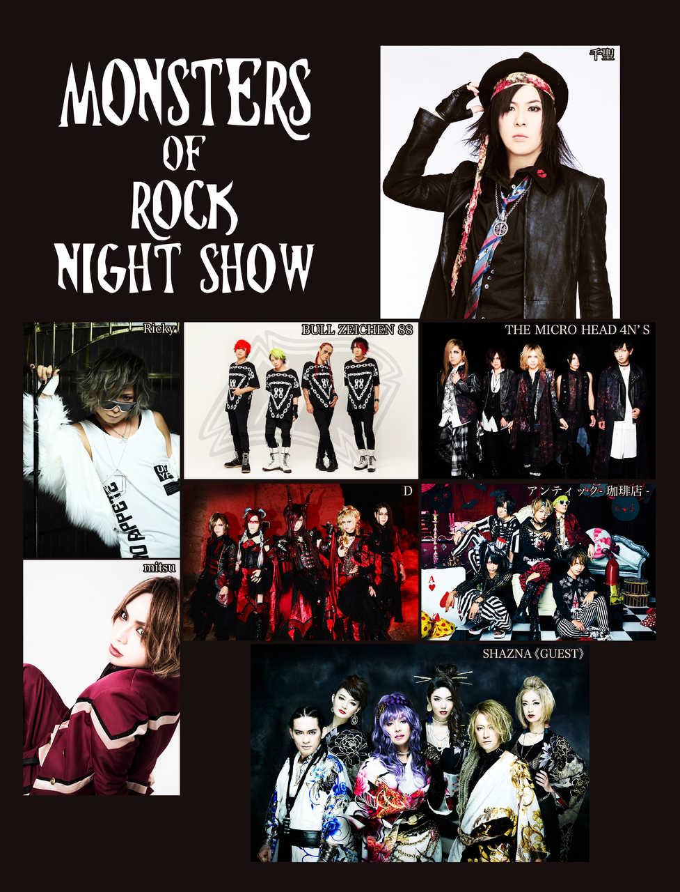 『千聖 Produce Event「MONSTERS OF ROCK NIGHT SHOW 〜Spring Fes 2018〜」』