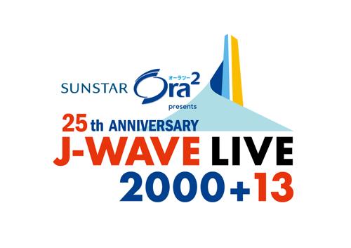 「J-WAVE LIVE 2000+13」ロゴ