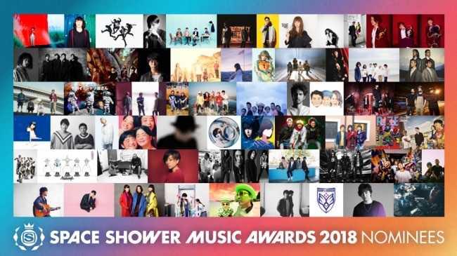 SPACE SHOWER MUSIC AWARDS 2018 開催決定!