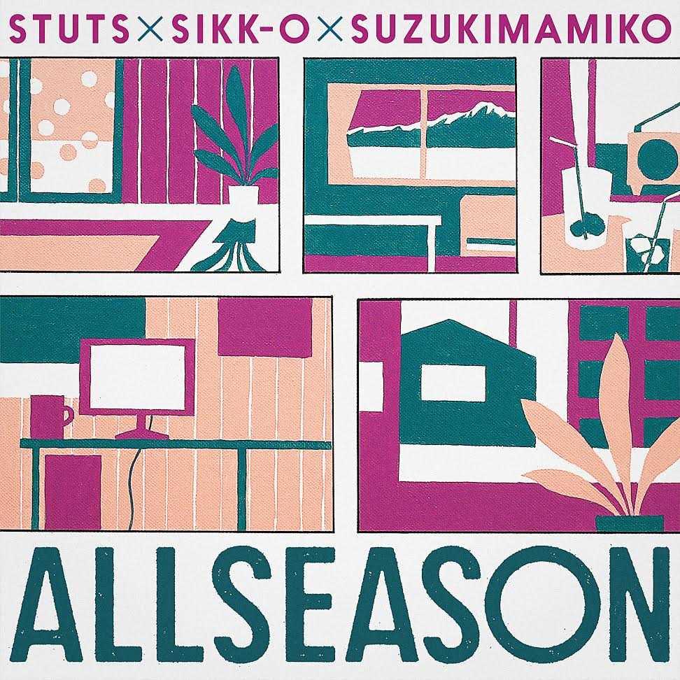 STUTS×SIKK-O×鈴木真海子