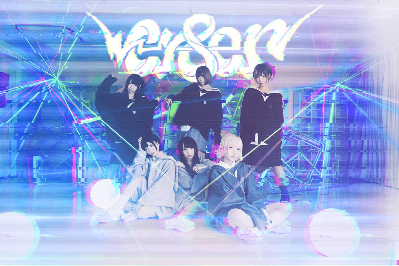 CY8ER 新曲『ハローニュージェネレーション』MVを公開! 1月に1stアルバム発売も発表!!
