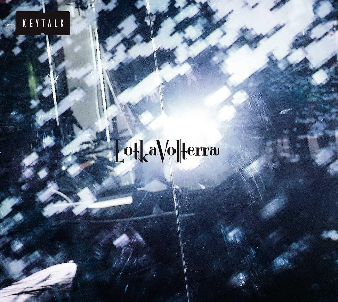 KEYTALK 1/24発売シングル「ロトカ・ヴォルテラ」 MUSIC VIDEOを公開!