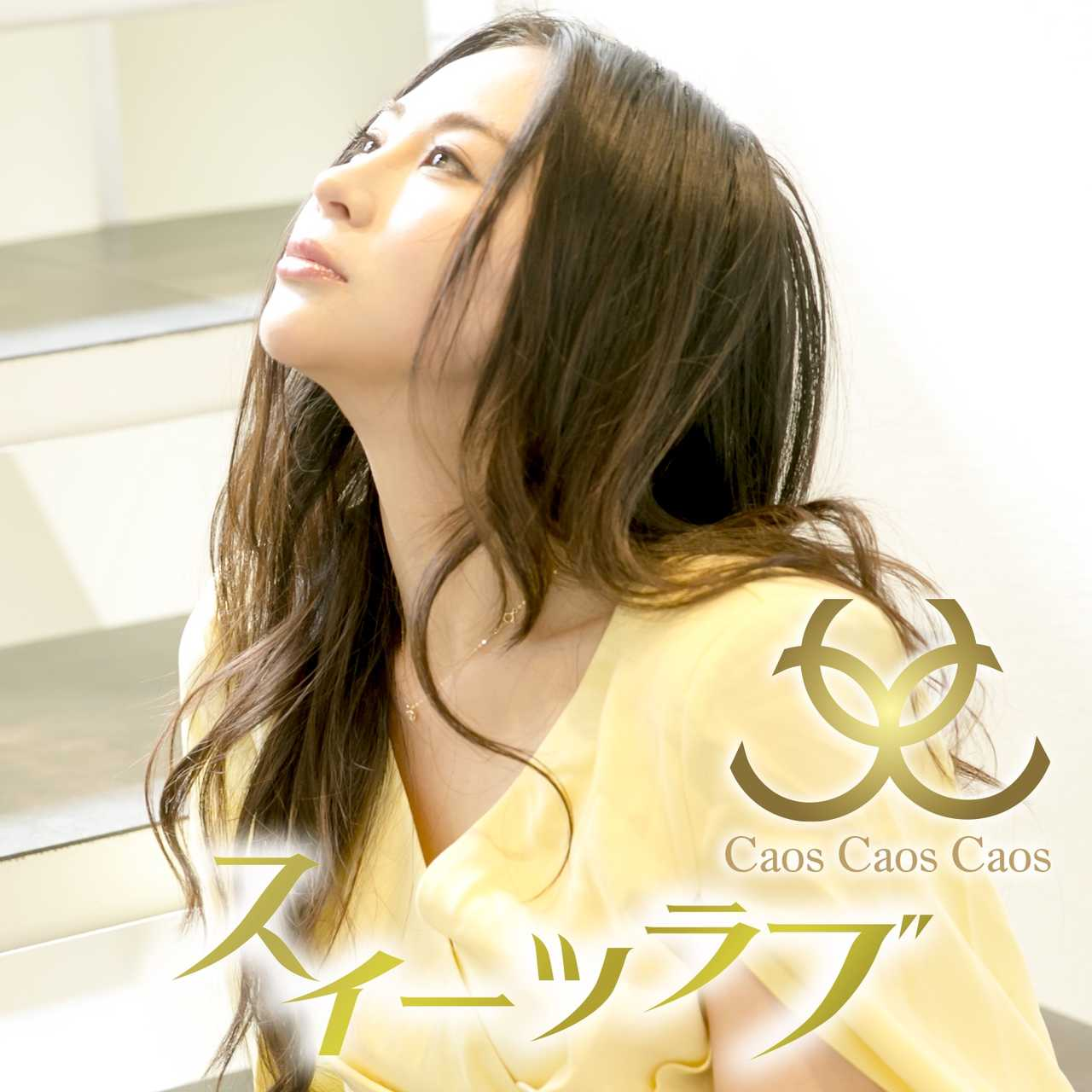 Caos Caos Caos 新年1月に4週連続配信シングルのリリース決定!!