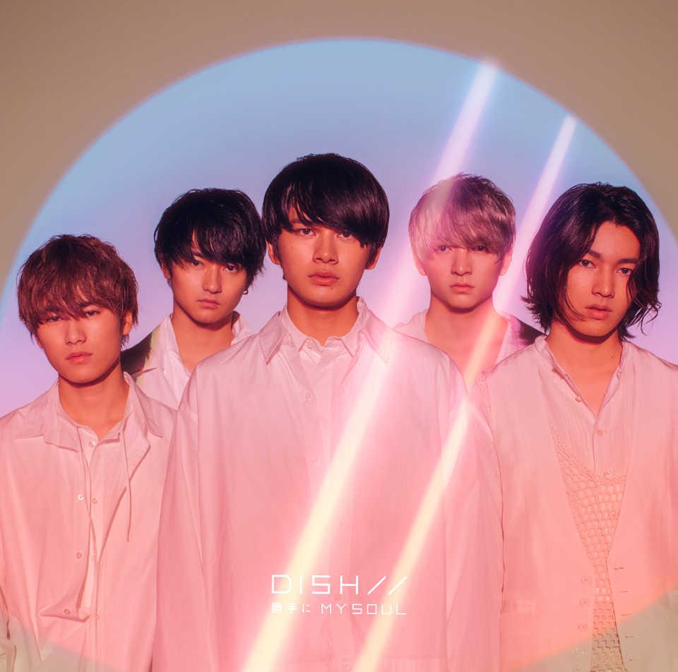 毎年恒例!DISH// 日本武道館単独公演'18 『& DISH//』開催!新曲も初披露!
